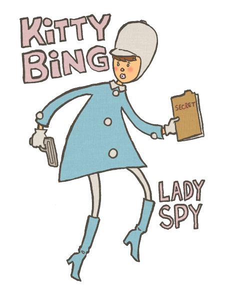 Ladyspy!